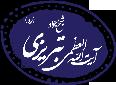 تبریزی