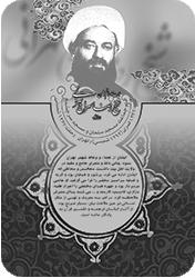 مسجد نماد مقاومت