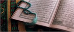 Final Round of Quran Memorization Contest in UK Slated for Sunday