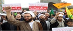 "Slogans of "" Hayhat minna al-dhilla"" and ""death to America"" echoed in streets of Iran"