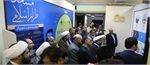 The Specialized Exhibition for Mosque, from idea to run